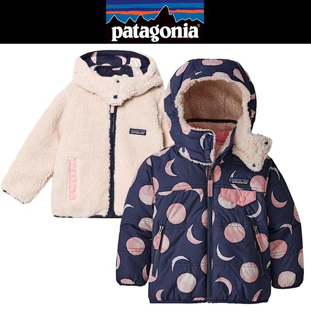 파타고니아 키즈 리버서블 후드 자켓 네츄럴 겨울 코트