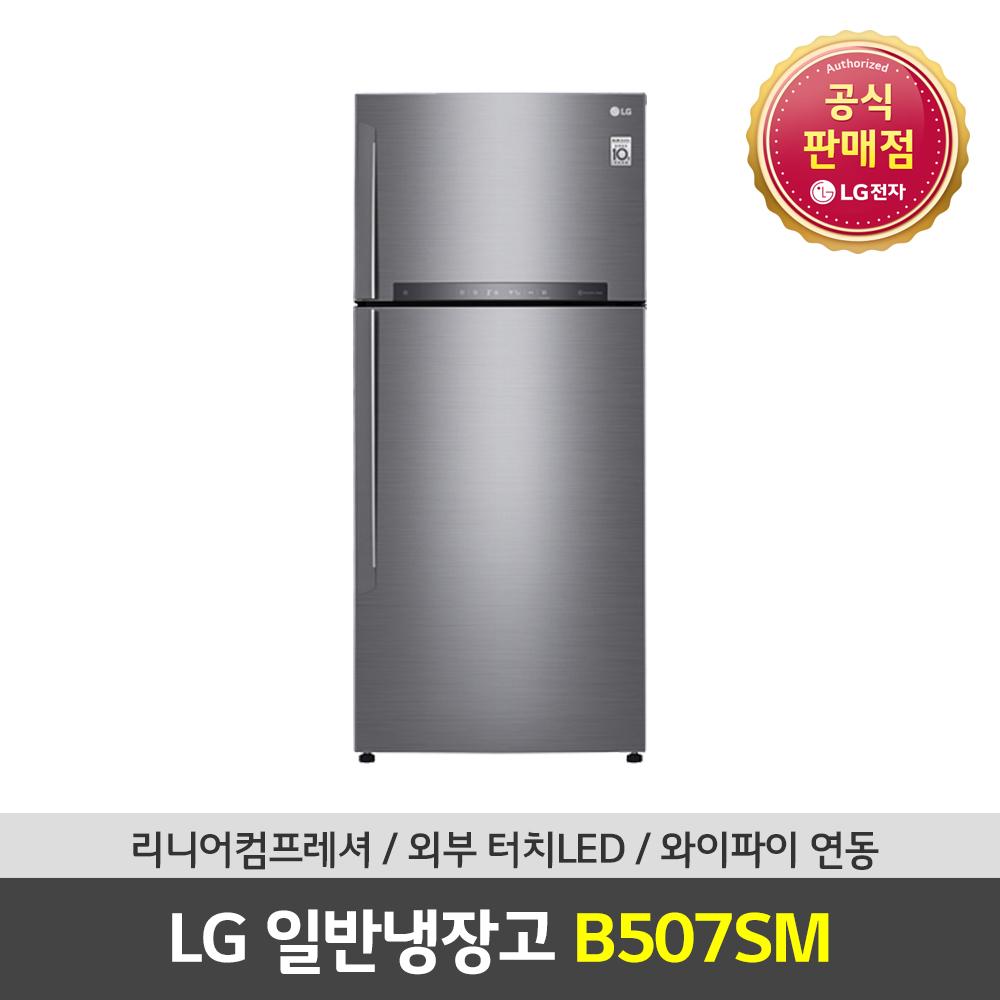 LG전자 공식판매점 (JS) 일반냉장고 B507SM 507L
