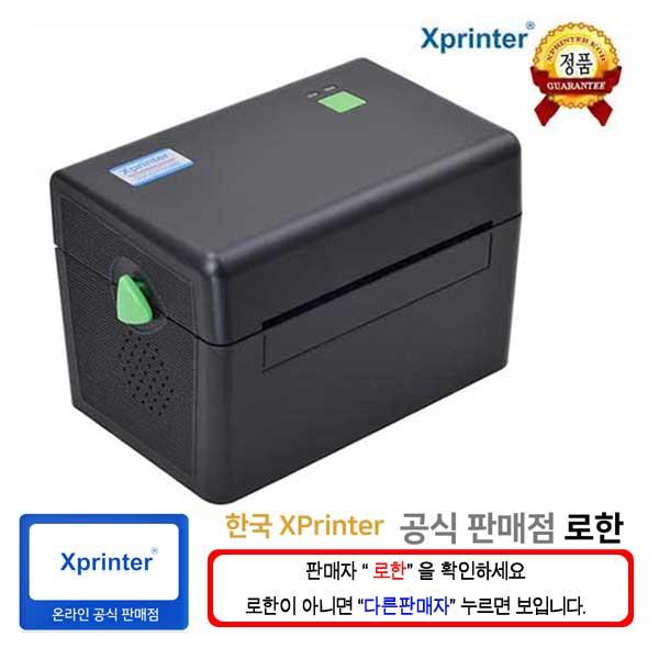[한국정품] Xprinter XP-DT108BKR 바코드 라벨 프린터 택배송장출력 프린터, 1개, 바코드라벨프린터 DT108BKR