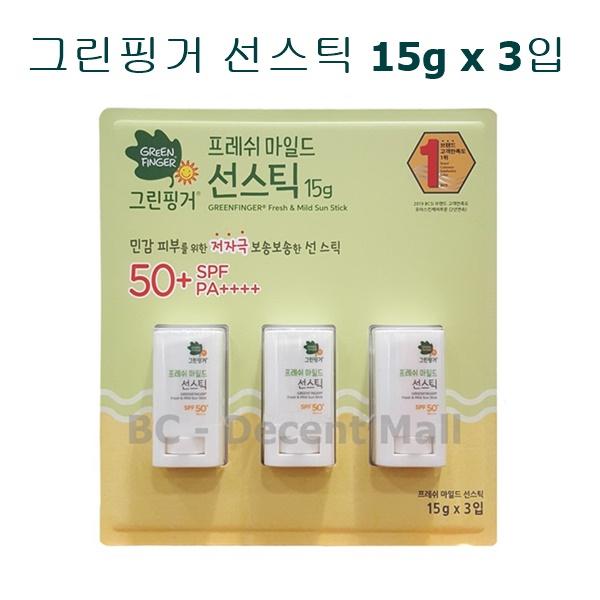 아동 민감 피부 저자극 보송보송한 그린핑거 선스틱 [SPF 50+ PA++++] 15g x 3입, 3개
