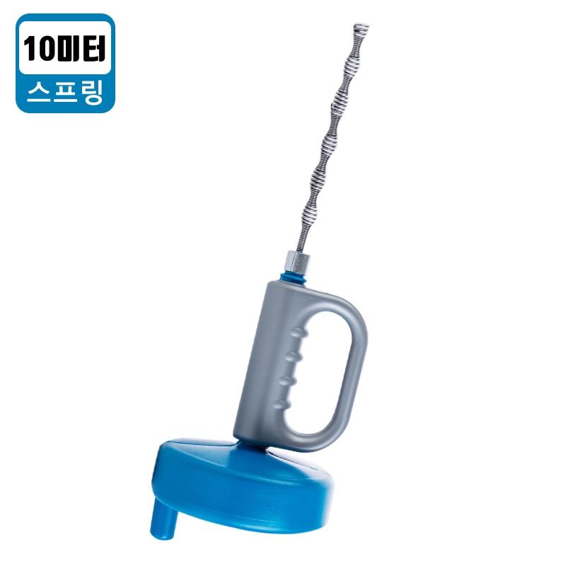 수동 스프링청소기 하수도뚫음 하수구뚫는기계, 10미터 길이
