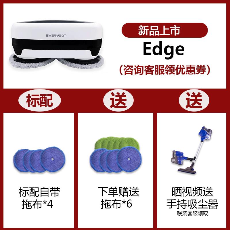 한국 로봇청소기 신제품 EVERYBOT RS700 스마트 가정용 전자동 로봇 청소기 견, 상세내용참조