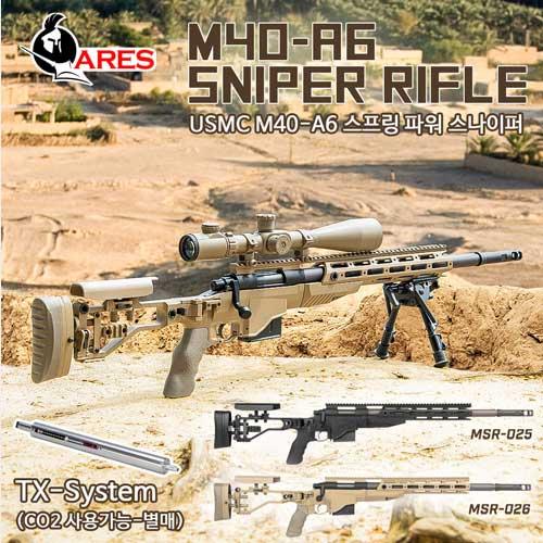 [하비라이프서바이벌] M40-A6
