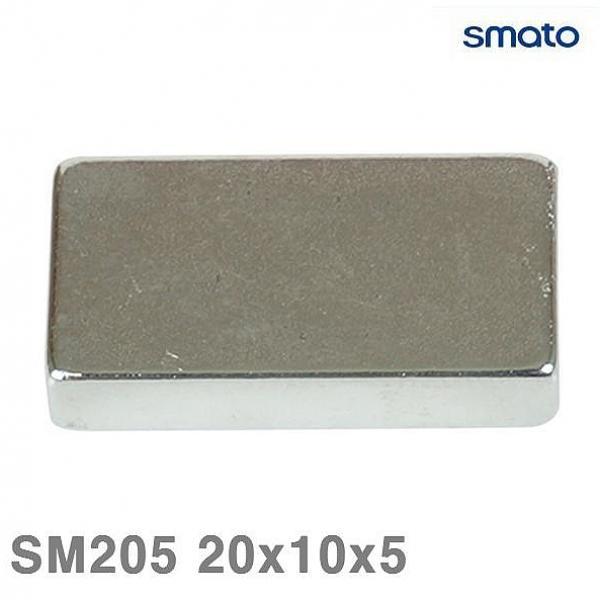라온쇼핑 스마토 자석 SM205 20x10x5 1판-3EA 묶음 10판 메모 문구자석