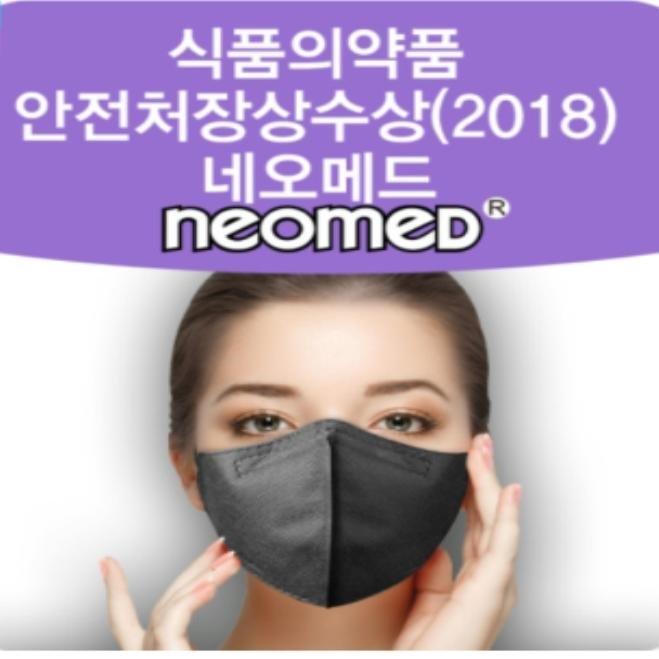 네오메드 KF94 일회용 미세먼지 마스크 블랙 대형, 1개, 1개