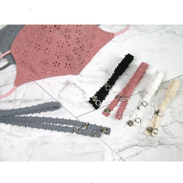 LHH202474국산 레이스 마스크끈/마스크 스트랩/ 마스크목걸이끈, 마스크 끈(블랙)