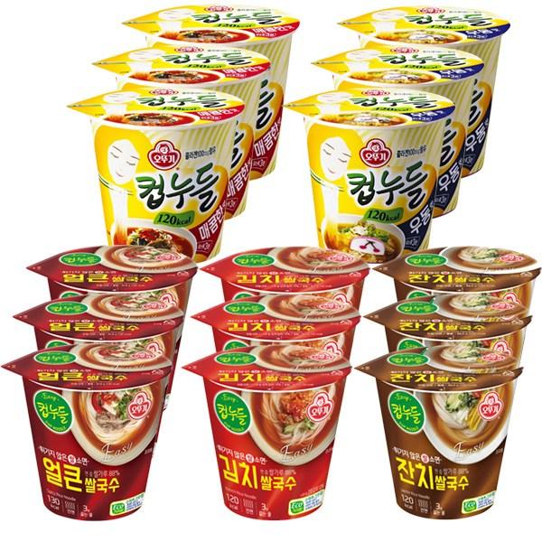 컵누들 5종세트 (매콤3+우동+김치쌀국수3+얼큰쌀국수3+찬치쌀국수3), 1세트