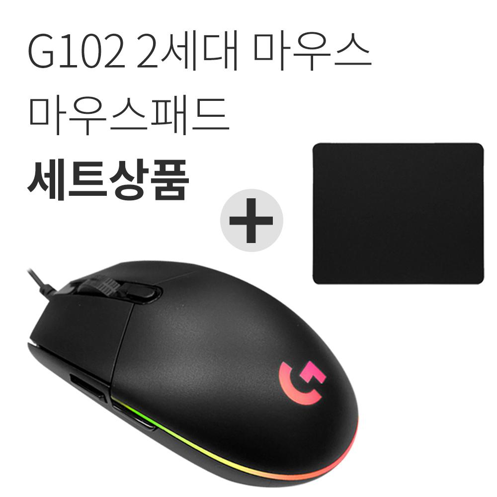 로지텍 G102 2세대 게이밍 마우스 벌크상품+마우스패드 세트 [국내당일발송], 블랙, G102 2세대 LIGHTSYNC
