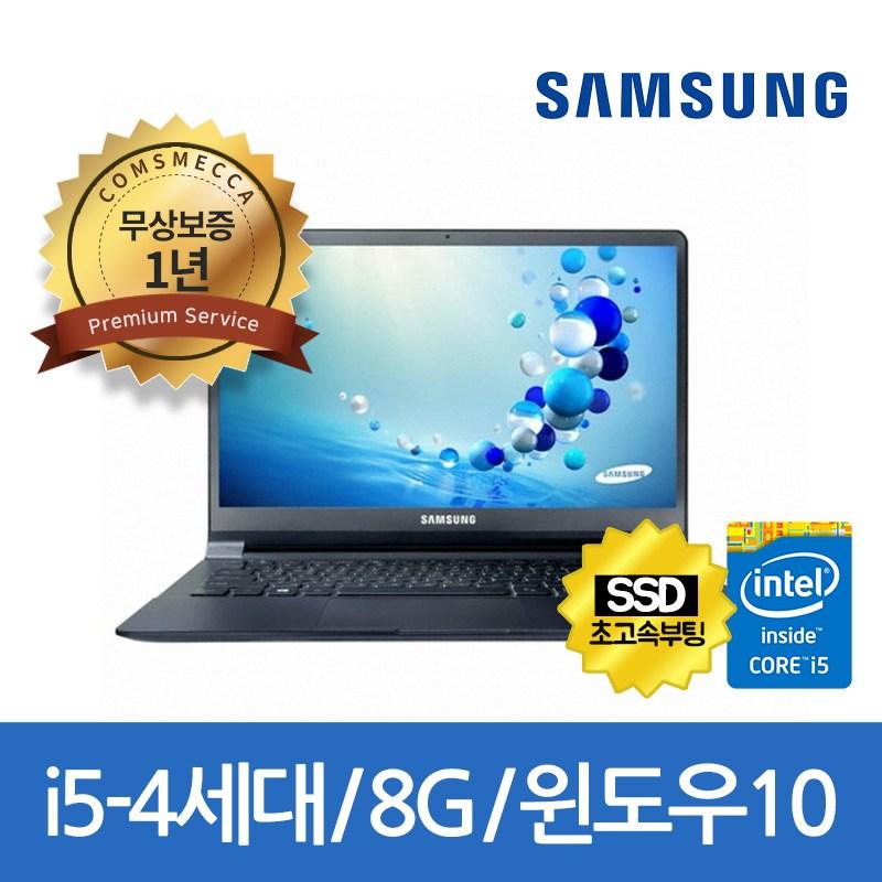 삼성전자 삼성노트북 슬림 i5-4세대 8G SSD256G 13인치 WIN10, 8GB, SSD 256GB, 포함