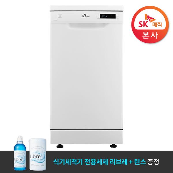 [SK매직] 슬림 식기세척기 DWA2618M_화이트, DWA2618M