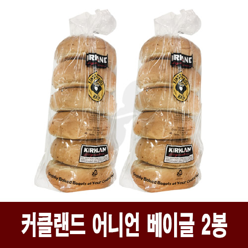 (코스트코) 커클랜드 베이글 어니언 6개 X 2봉
