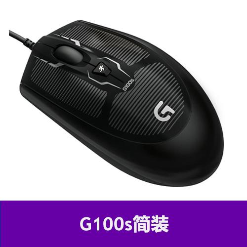 신제품 게이밍 마우스 G100 G100S 유선 롤 마우스, G100S 라이트 팩, 공식 표준