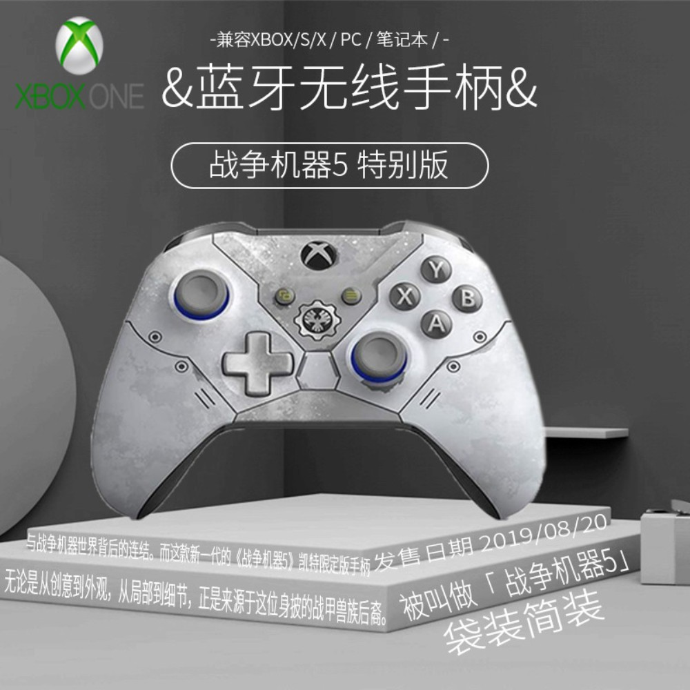 엑스박스 게임패스 무선 컨트롤러 Xbox One S 2세대 PC 피파4 패드, [Bag-S 버전] Gears of War 5개, 콘솔