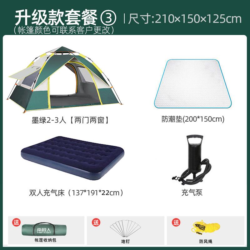 폴딩트레일러 차박 캠핑용품 캠핑카 감성 폴딩박스, AY