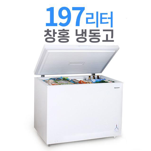 창홍 냉동고 98~291리터 소형 업소용 급속냉각, ORD-200CFW