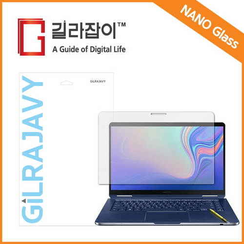 [바보사랑]삼성 노트북 PEN S 15 9H 나노글라스 보호필름, 1개