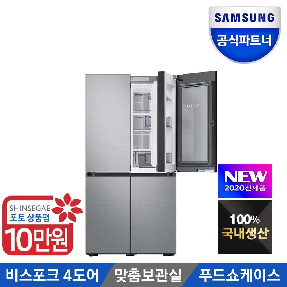 삼성전자 공식인증점 양문형냉장고 비스포크 RF85T9262T2 4도어 인증점M