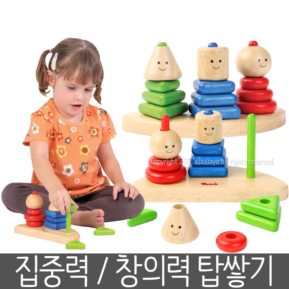장난감 원목 유아 장난감 탑쌓기 18개월 아기장난감 링쌓기