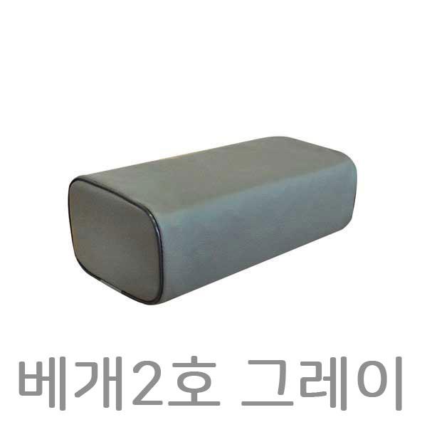 베개2호 회색 병원베개 레쟈베개 진료실베개 사각베개 (POP 5194969724)