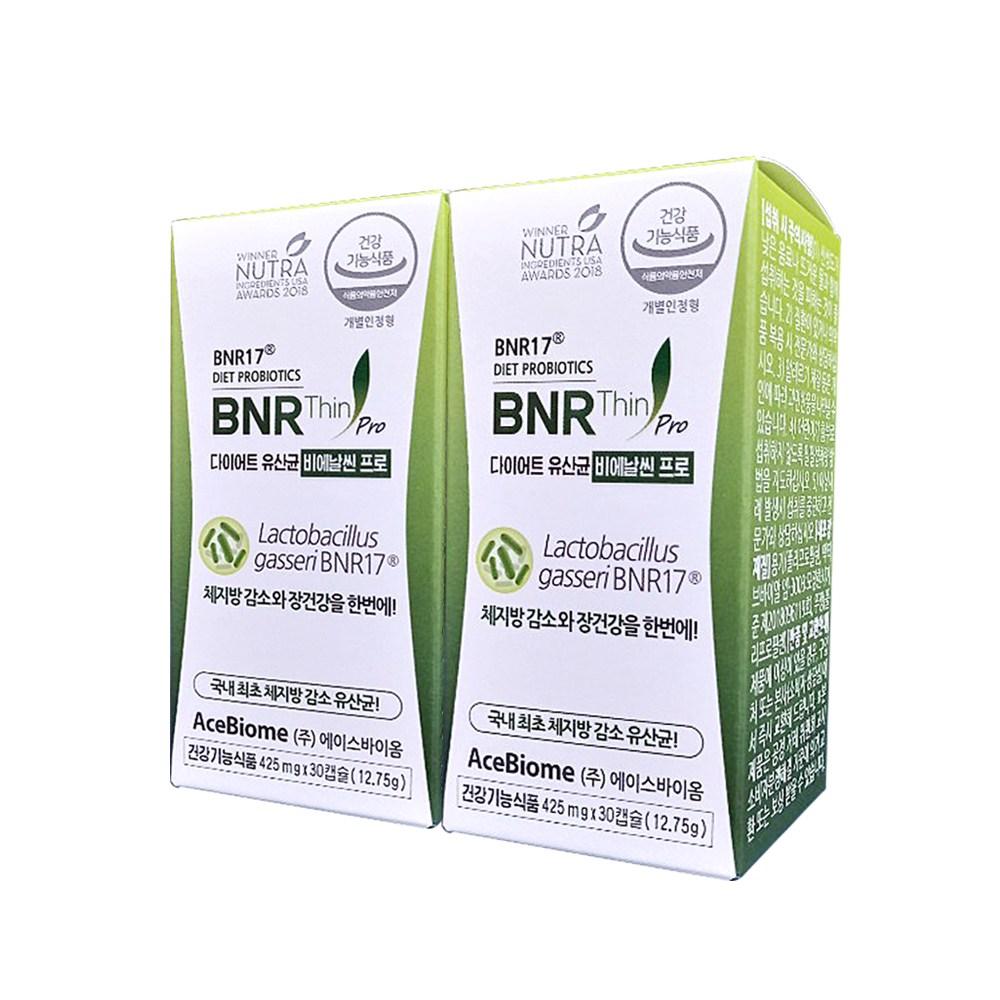 김희선 유산균 BNR 비에날씬 프로 다이어트 유산균 모유유래 30캡슐x2통 두달분 냉장배송, 2박스, 30캡슐