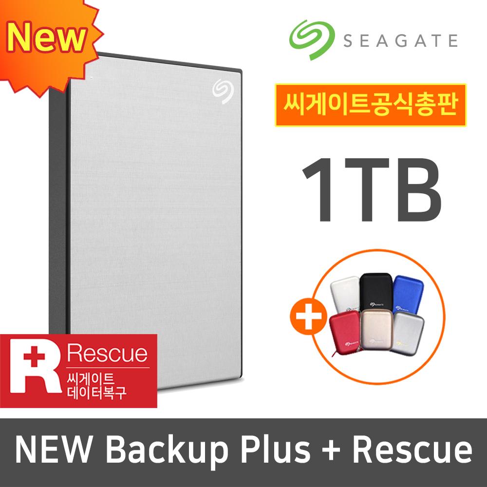 New Backup plus Slim + Rescue 1TB Silver, 없음, 선택_ 1TB 실버