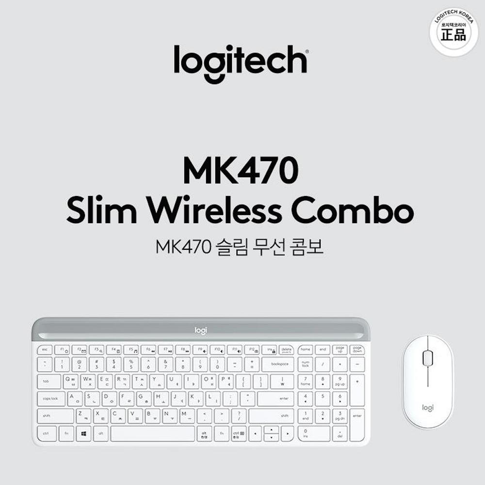 로지텍 MK470 무선콤보 편안한타이핑 저소음클릭 무선키보드 마우스세트, 블랙