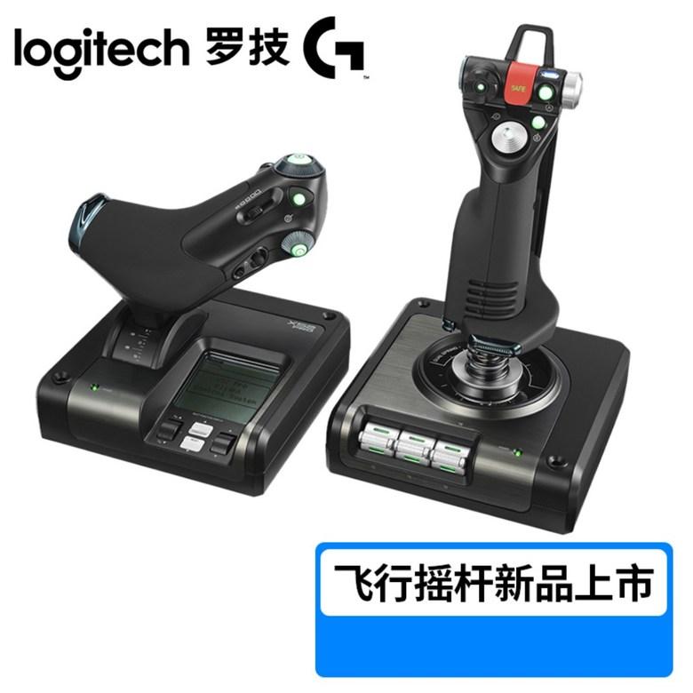 로지텍 X56 X52PRO 호타스 플라이트시뮬레이터 비행 조이스틱, 개, Logitech X52 PRO Hotas 비행 스틱