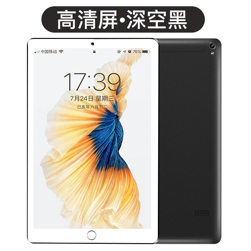 Xiaomi Island 태블릿 PC ipad2020 새로운 초박형 12 인치 엔터테인먼트 사무실 2-in-1 전체 Netcom 휴대 전화 Android Samsung 큰 화면 2019 대학원 게임 먹는 치킨 전용 스마트 태블릿, 딥 스페이스 블랙, free + 모바일 유니콤 와이파이 비디오 버전 + 공식 표준 + 32GB