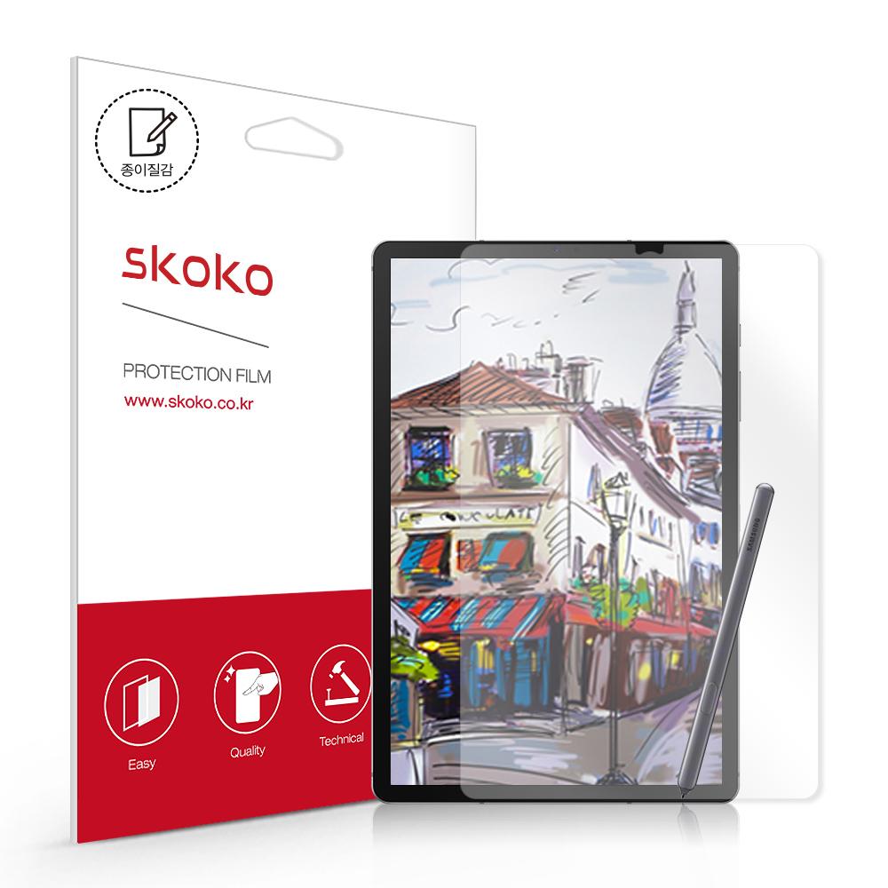 스코코 삼성 갤럭시탭S6 5G 국산원단 소프트 종이질감 액정보호필름, 단품