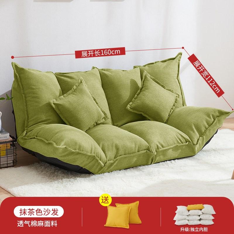 접이식매트리스 1인2인 작은소파 침대겸용, 160cm 말차 + 베개 2 개