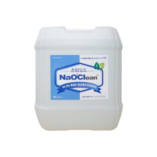 살균소독 뿌리는소독수 나오크린 20L 학교어린이집실내소독, 1개