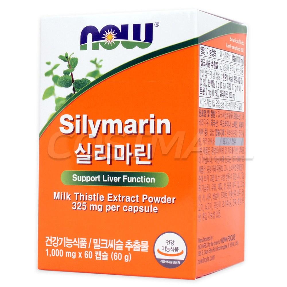 NOW 나우 실리마린 60캡슐x1개 밀크씨슬 간건강 코스트코, 1000mg, 60캡슐