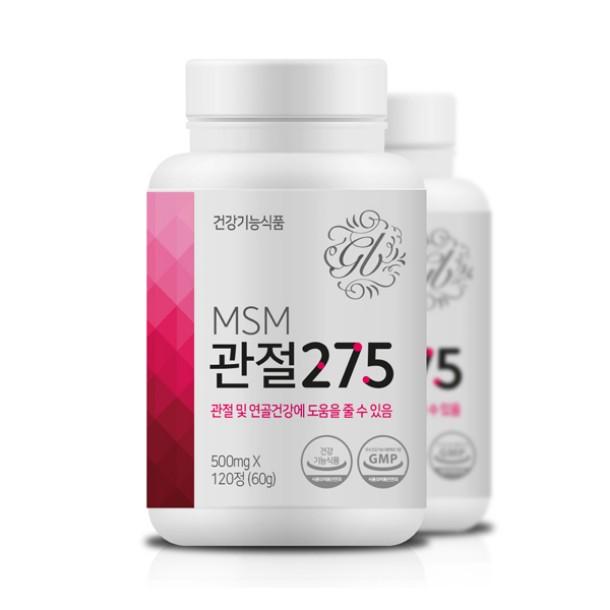 MSM관절275 식이유황 관절영양제, 2병 240정
