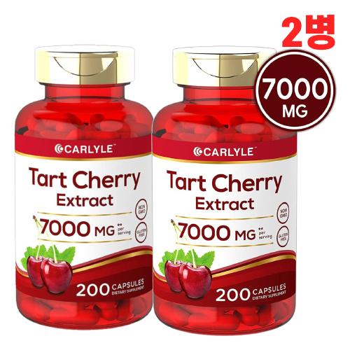 Carlyle 타트 체리 캡슐 7000 mg 200캡슐, 2병, 200capsules