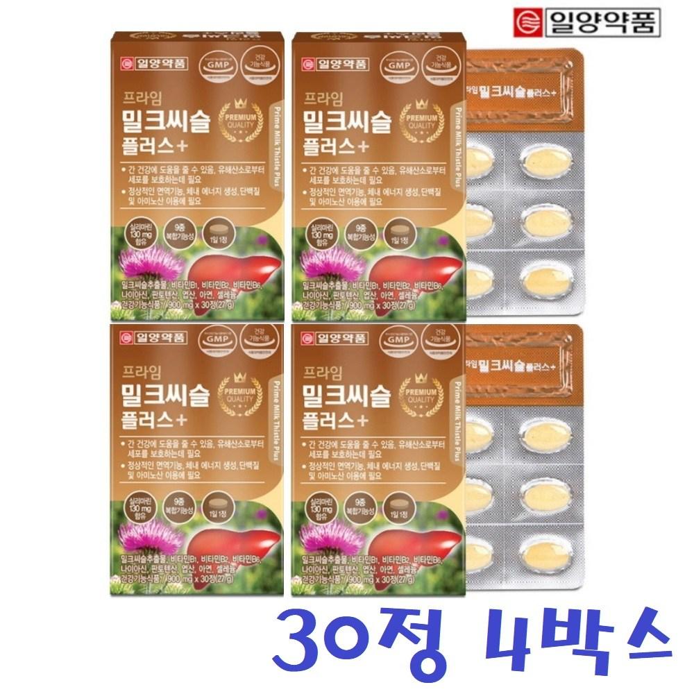 밀크씨슬 실리마린 간에좋은영양제 밀크시슬 아빠 생일선물 30정 4박스 (POP 1657724030)