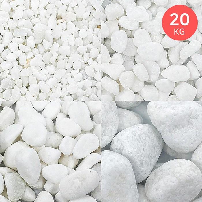 마이플랜트 백자갈 3호(12-15mm) 20kg 조경 여과재 테라리움재료 자갈대포장