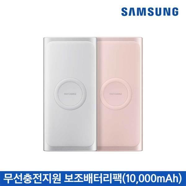 [삼성전자] 정품 무선충전지원 보조배터리 10000mAh / EB-U1200, 상세 설명 참조, 전체색:(EB-U1200CPKGKR)핑크