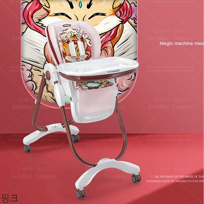 굿데이 컴퍼니 아기 다용도 식탁 의자 가정용 어린이 tETCY01, 핑크