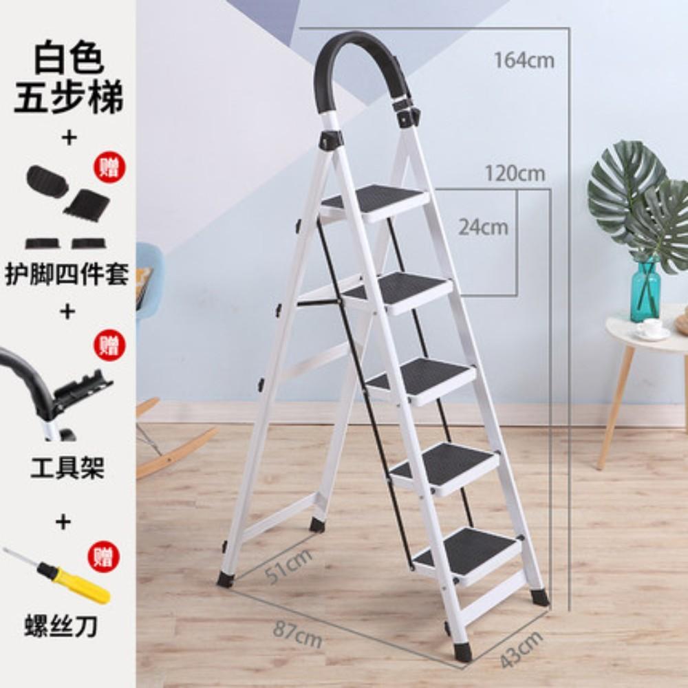 가정용 실내 다용도 접이식 철제 계단사다리 6단 사다리, 화이트-5단개 (POP 2022201313)
