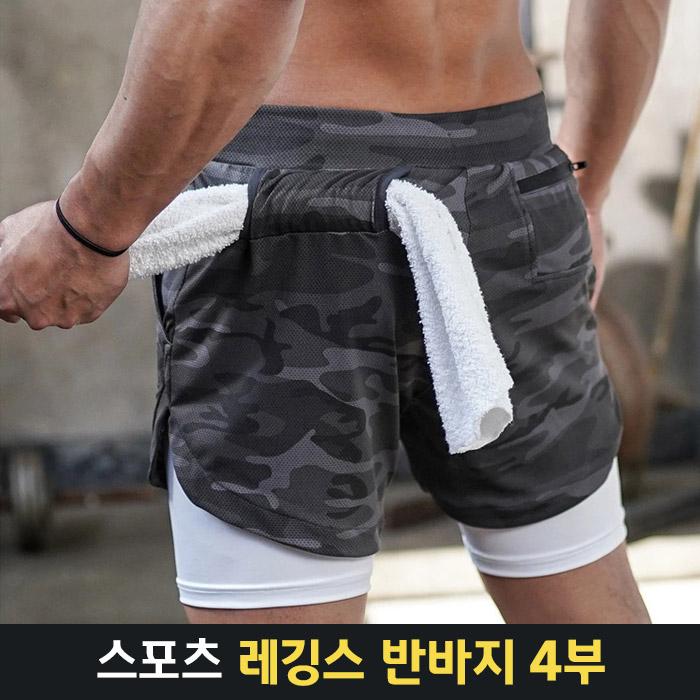 슈퍼렉스 남성용 스포츠 레깅스 반바지 짐웨어 헬스복 쇼트 팬츠 쿨반바지 - 4부