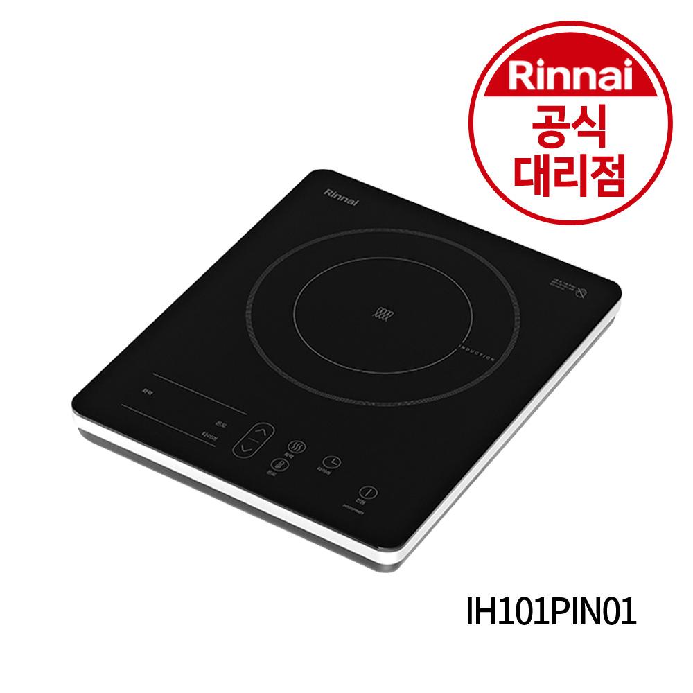 린나이 1구인덕션 IH101PIN01 휴대용 전기렌지 포터블 핫플레이트 인덕션, 휴대용 이동식
