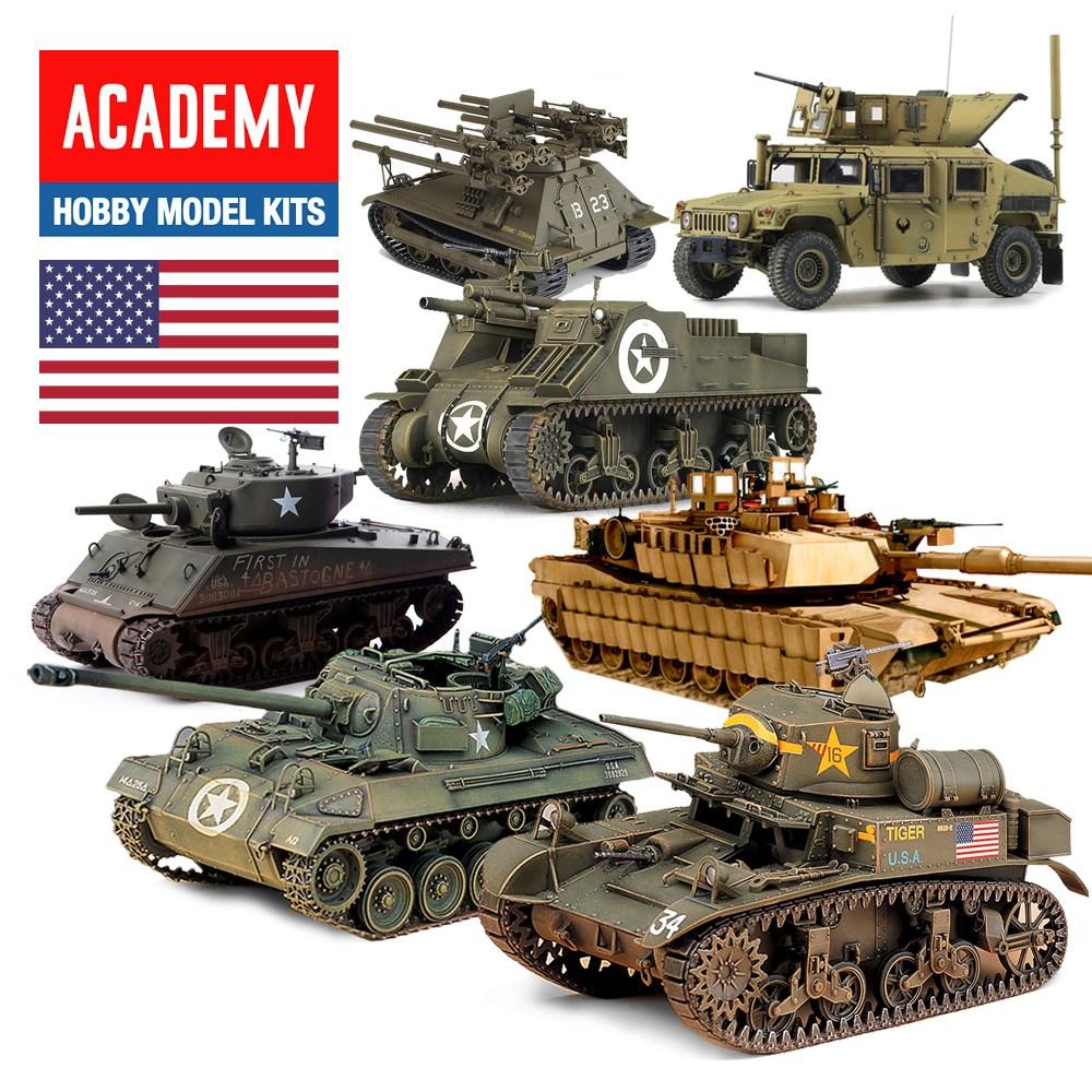 37 가람통상 / 아카데미1대35 미군 탱크 전차 프라모델 17종 탱크 장갑차 프라모델 탱크 269 미군 M3A1 스튜어트 전차