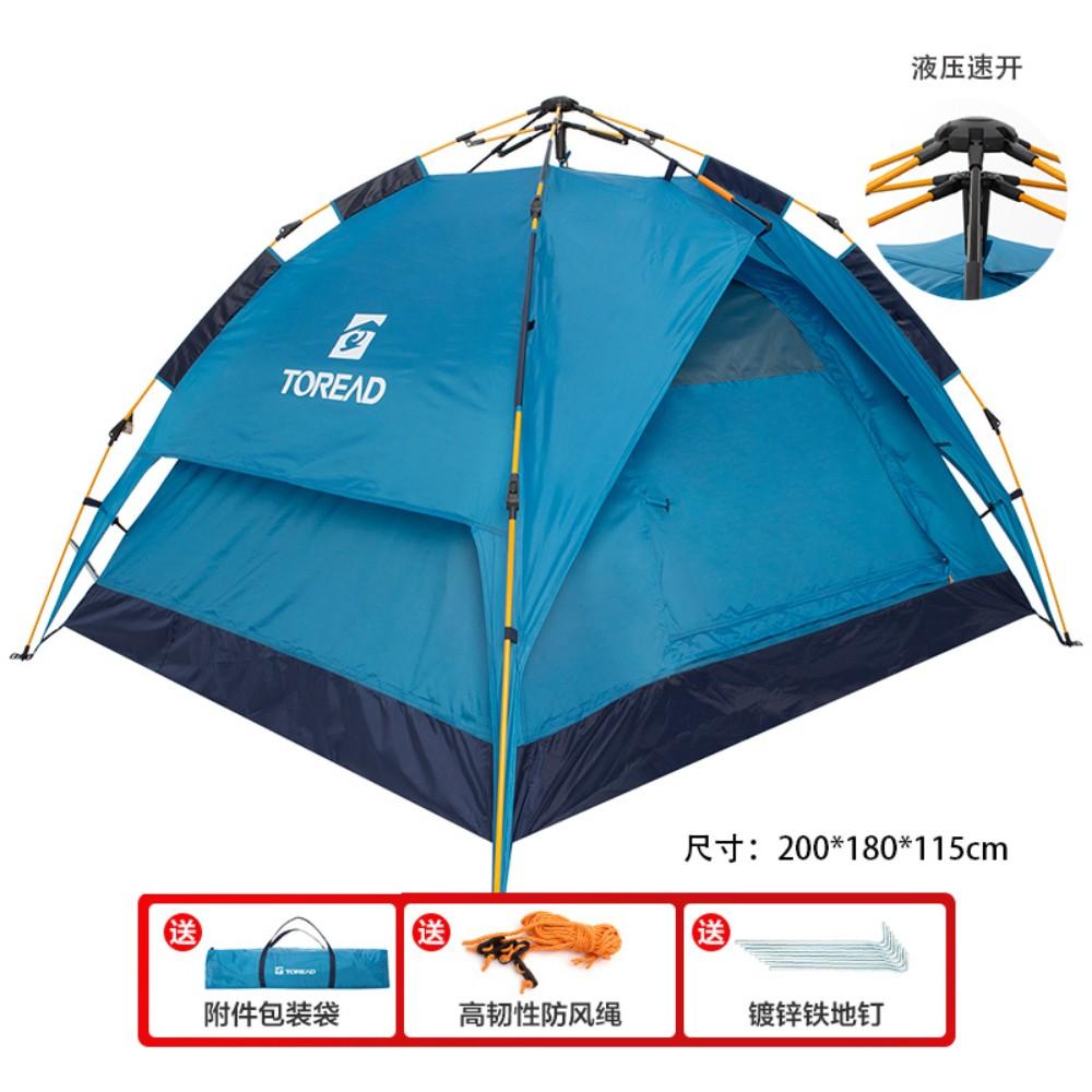 패스 파인더 유압 텐트 야외 캠핑 보력 3-4 명 자동 야외 텐트 방수 캠핑 장비, 하늘색 / 감색 TEDI80931