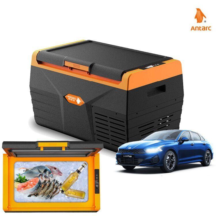 Nanjinzhou 차량용 가정용 냉장고 캠핑용 냉동고 압축식 소형냉장고( 20L 35L 40L), Nanjinzhou 차량 가정겸용냉장고 40L