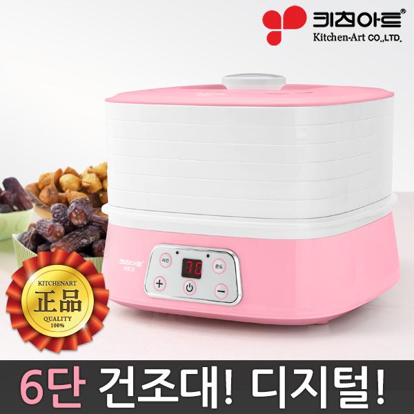 키친아트 식품건조기 모음 투명 LU-500D, 렉스 6단 GN-232D