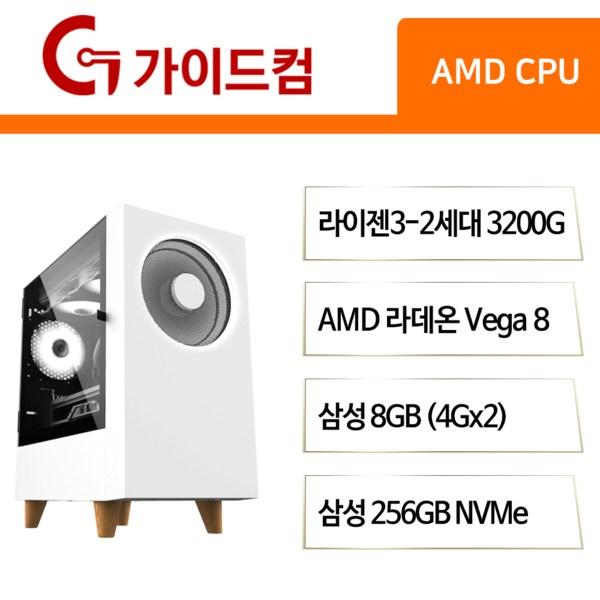 주식용 컴퓨터 모니터 2대 지원 중급자용 Win10 AMD