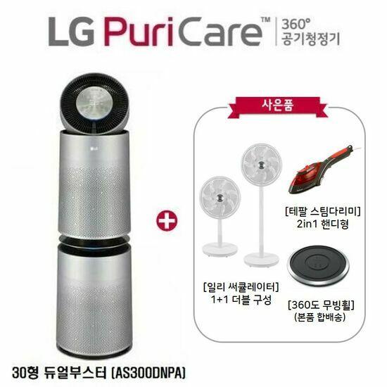 LG퓨리케어_펫 공기청정기 AS300DNPA(30형)+사은품 3종, 단품