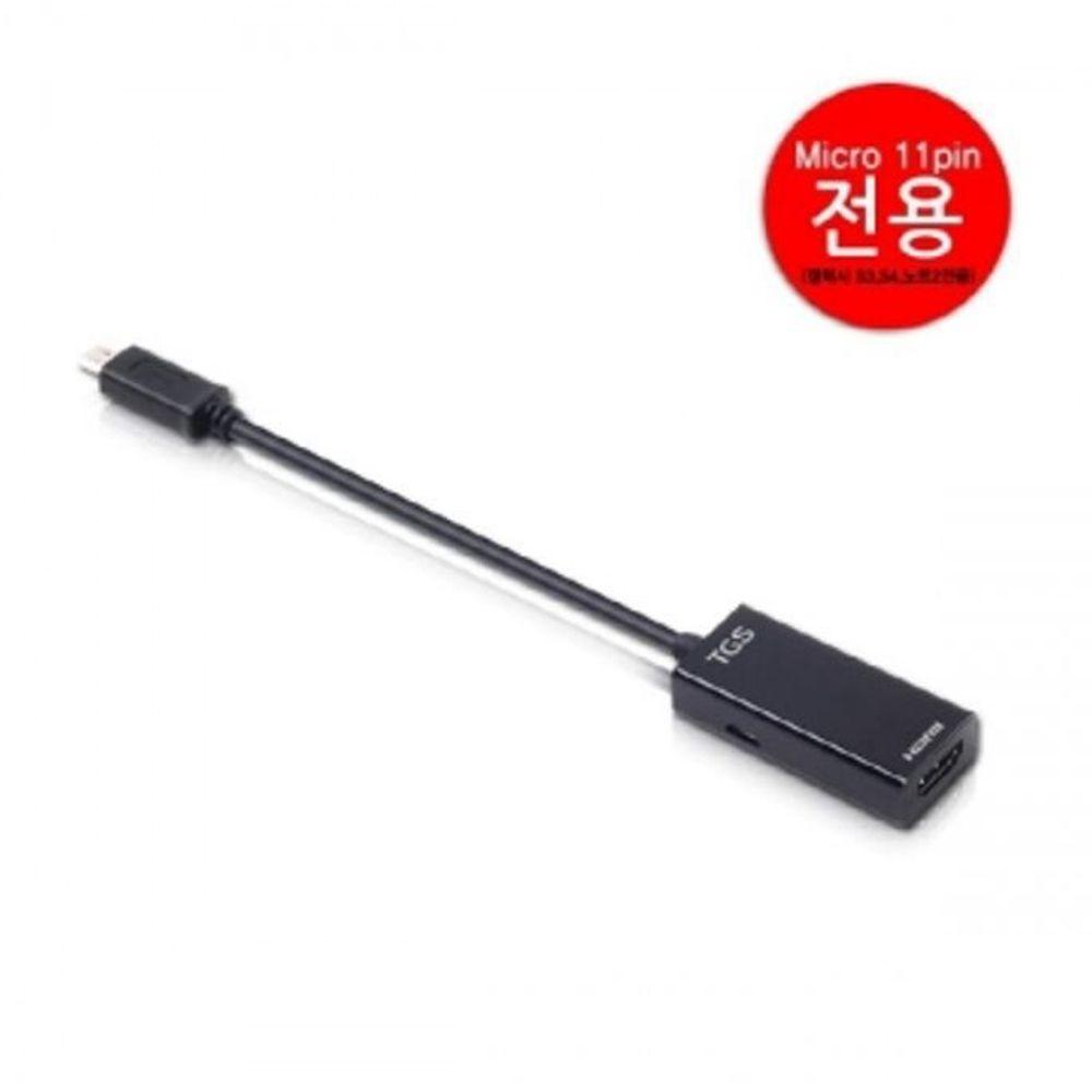 마이크로 휴대폰hdmi hdmic타입케이블 젠더 티비연결케이블