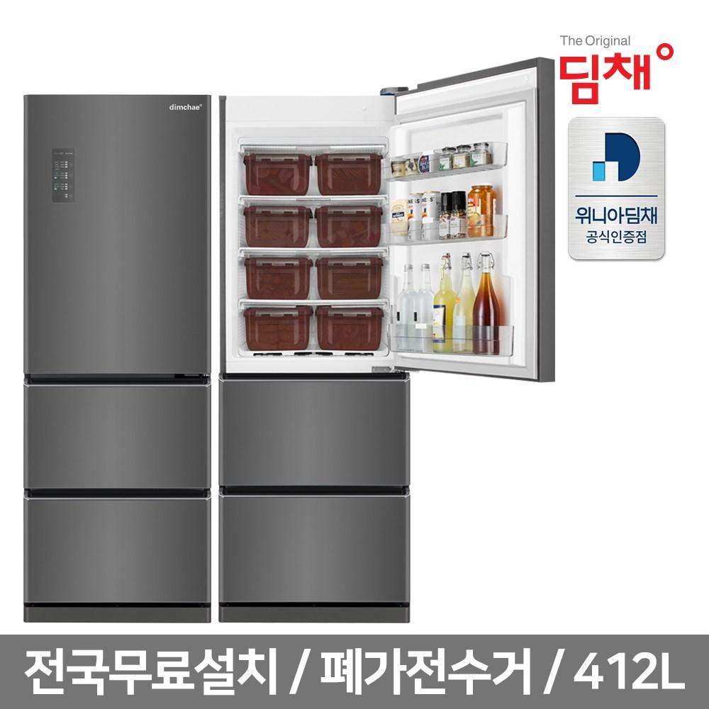 딤채 스탠드형 3도어 김치냉장고 EDT41EFRZDT 412L 방문설치-4-2298788714
