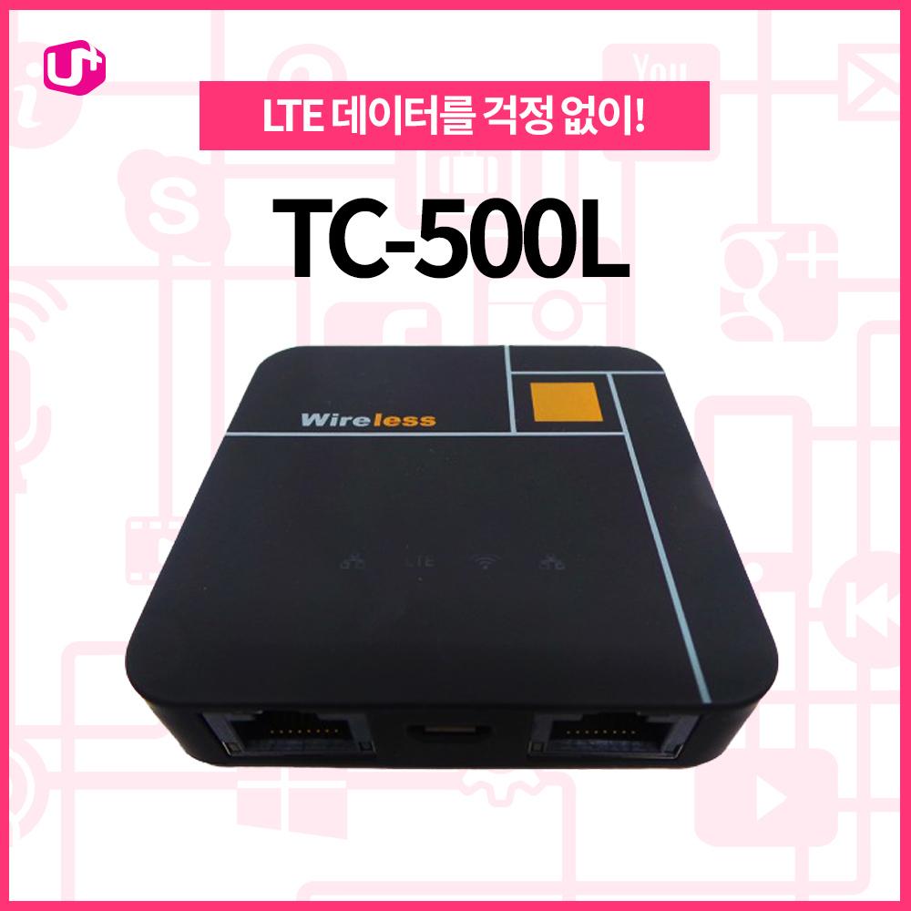 LG U+ TC500L